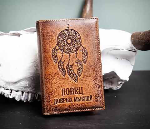 Оригинальный ежедневник «Ловец добрых мыслей» в обложке из кожи (А6)
