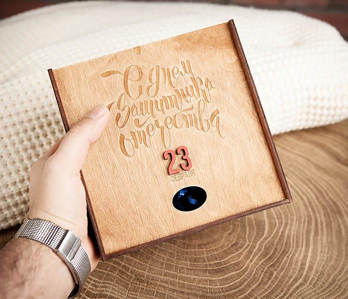 BOX215-2 Подарочная коробка коричневого цвета к 23 февраля (17*17*7 см) фото 05