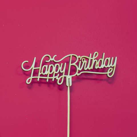 Топпер из дерева, надпись на палочке Happy Birthday №2