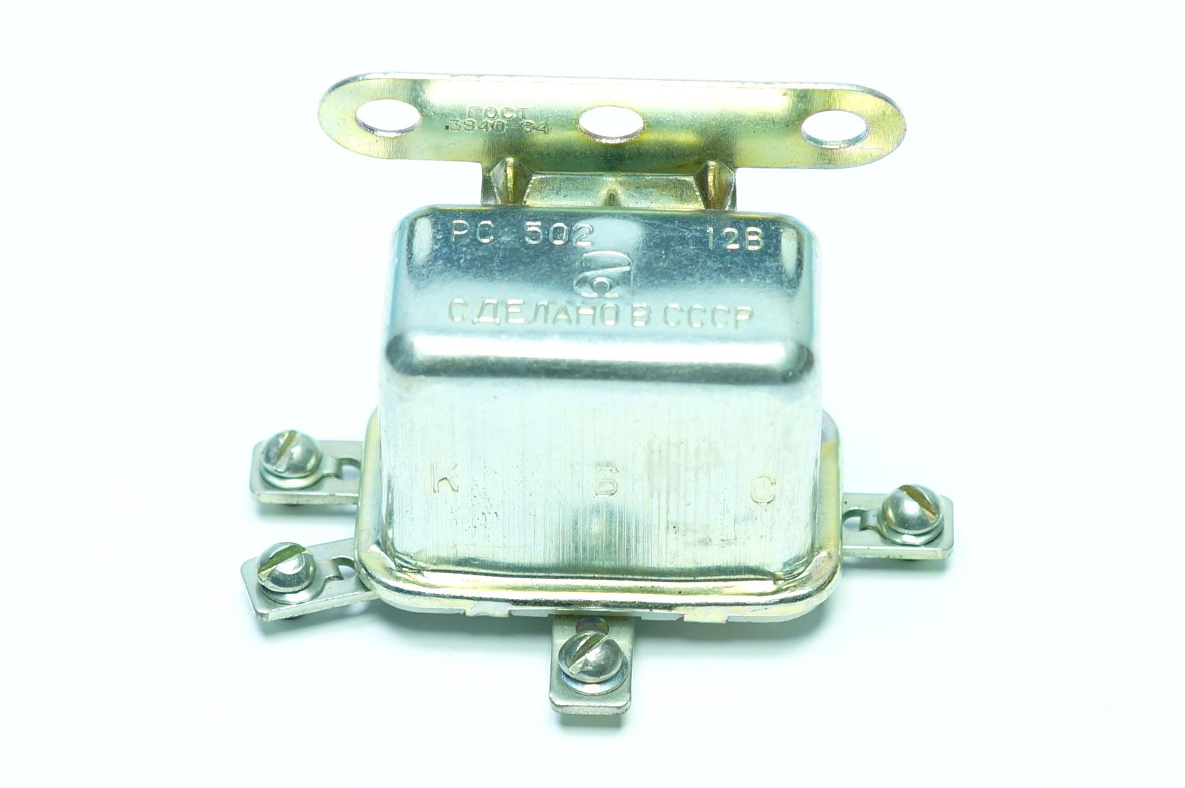 Реле стартера РС-502 Газ 21