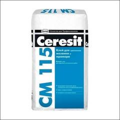 Клей для мраморной плитки и стеклянной мозаики CERESIT СМ 115 фольга (белый)