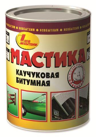 Новбытхим Мастика битумно-каучуковая гидроизоляционная