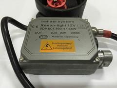 Блок розжига HELLA D2S/D2R (Быстрый розжиг) 55W