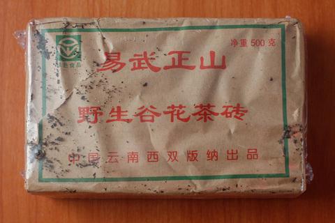 ИУ Чжен Шань Шен Чжуан, 2006, 2*250г