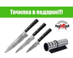 /collection/samura-67/product/nabor-iz-3-h-nozhey-samura-67-damascus-tochilka-v-podarok
