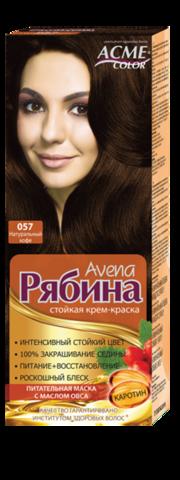 Рябина Avena Крем-краска для волос тон №057 натуральный кофе