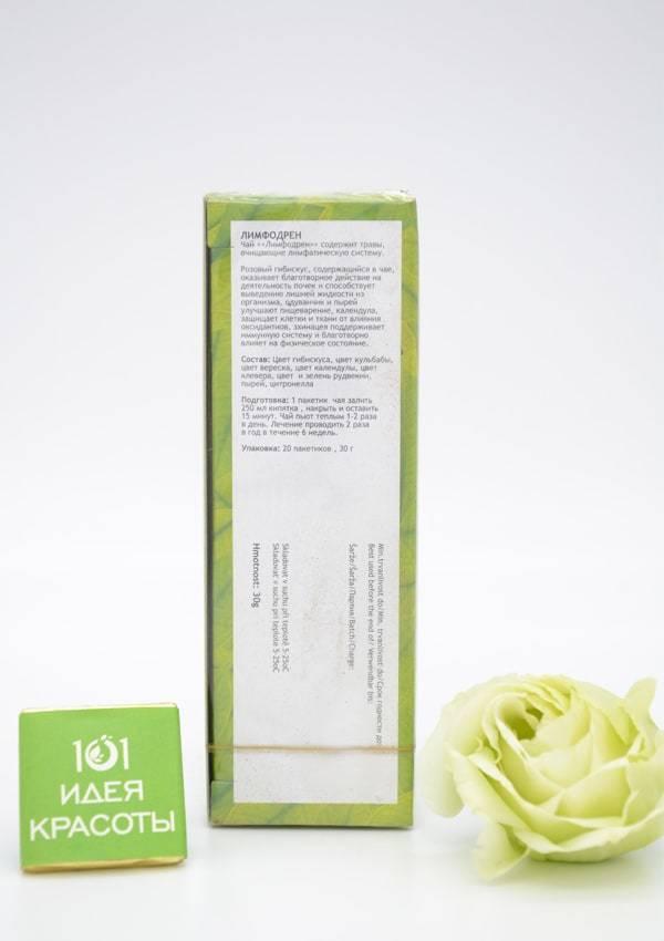 Ryor Лимфодренажный чай в пакетиках. Показание: очищение и детоксикация организма.