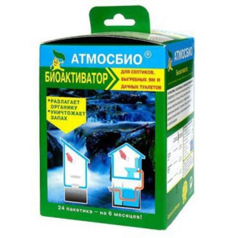 Биоактиватор для септиков Атмосбио, нового поколения, 600г (Biosept)