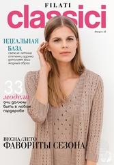 Журнал Filati Classici #12