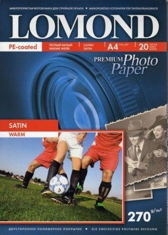 Атласная (Satin) микропористая фотобумага Lomond для струйной печати, тепло-белый цвет, A4, 270 г/м2, 20 листов (1106200)