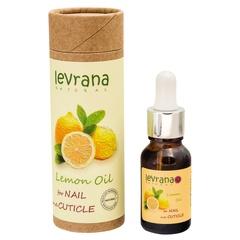 Масло для кутикулы Лимон, 15ml TМ Levrana