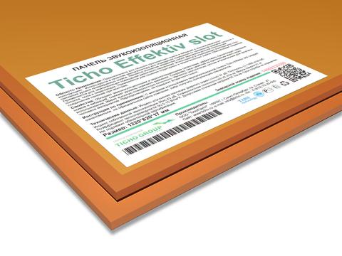 Панель звукоизоляционная Ticho Effeltiv slot