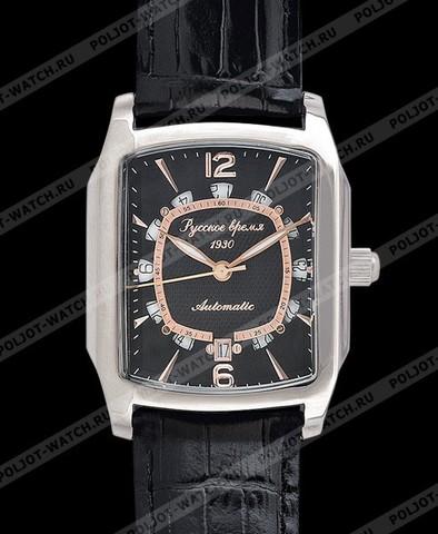 """Купить Наручные часы Полет """"Русское время"""" 33020121 по доступной цене"""