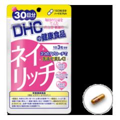 Витамины для ногтей DHC