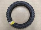 Мотошина 100/100-18 Dunlop Geomax MX51 59M