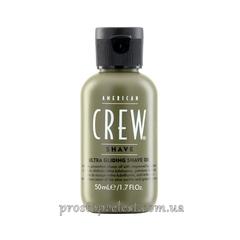 American Crew Ultra Gliding Oil - Масло для бритья