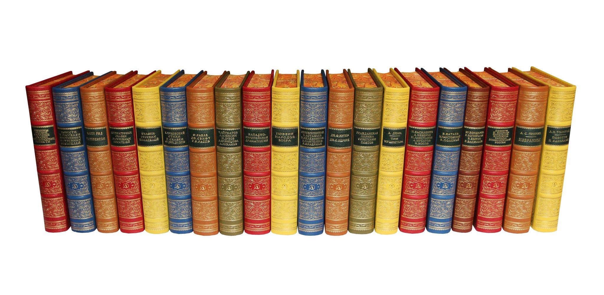 Библиотека мировой литературы для детей в 50 томах (58 книг)