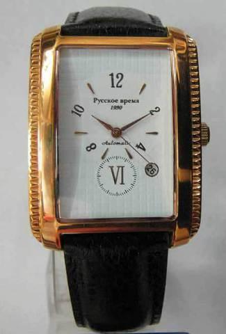 """Купить Наручные часы Полет """"Русское время"""" 3879391 черный ремень по доступной цене"""