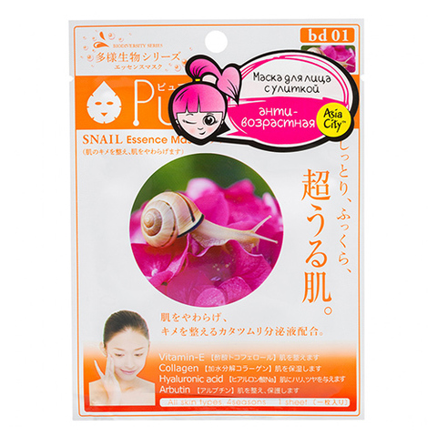 https://static-eu.insales.ru/images/products/1/332/175743308/snail_japanese_mask.jpg