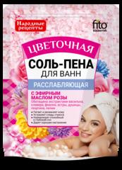 Соль-пена для ванн Расслабляющая Цветочная 200 г. ТМ Фитокосметик