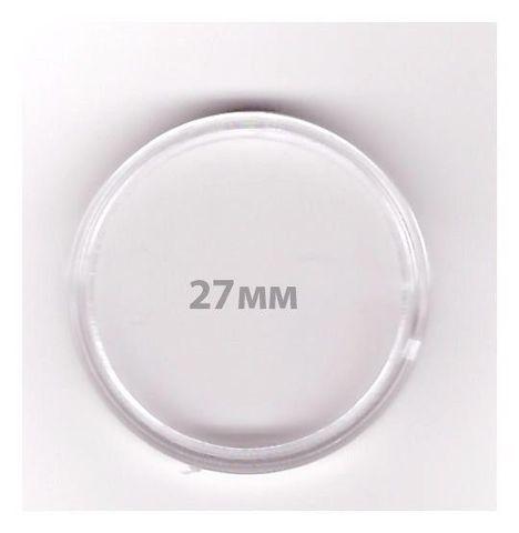 Капсулы 27 мм 100 шт ( Для биметалла, Монет Сочи, Золотых, полтинников)