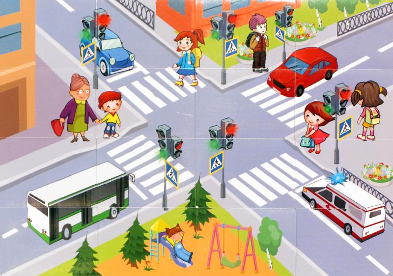 Картинки из правил дорожного движения