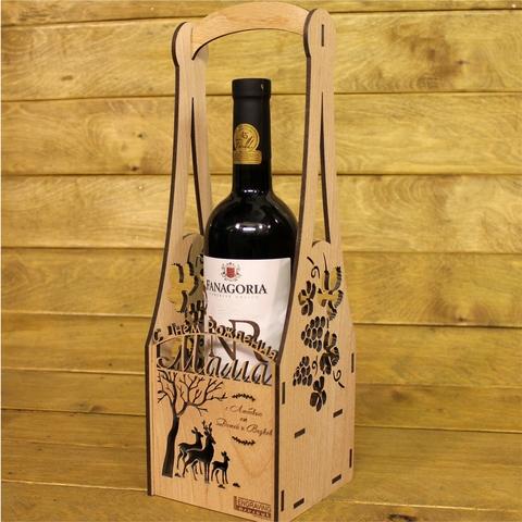 Коробка из фанеры для алкоголя с ручкой под вино