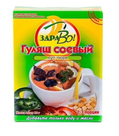 Гуляш соевый ЗдраВо суп-пюре 60г (Сойка)