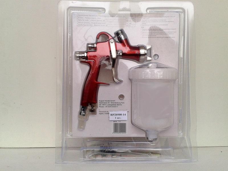 Huberth R 500 упаковка