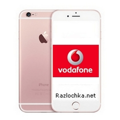 UK - Vodafone iPhone 6s/6s Plus