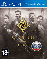 Sony PS4 Орден 1886 (The Order: 1886) (русская версия)