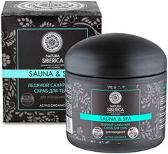 Ледяной сахарный скраб для тела Natura Siberica Для похудения Sauna&SPA
