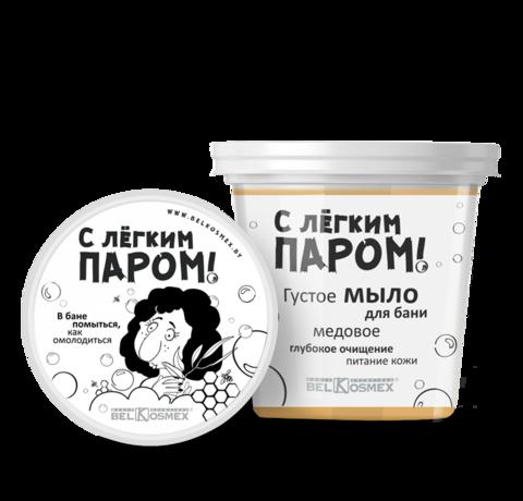 BelKosmex С легким паром Густое мыло для бани медовое глубокое очищение питание кожи 150г