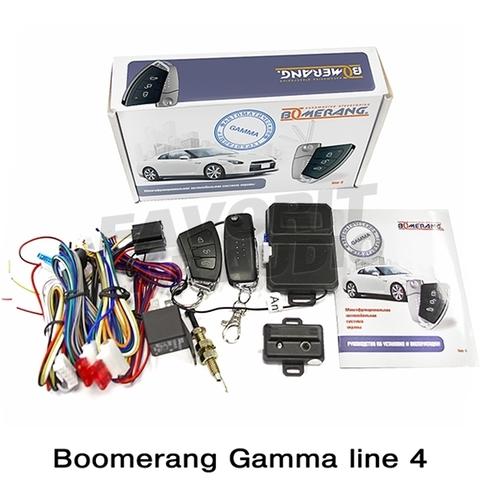 Сигнализация Boomerang Gamma Line 4
