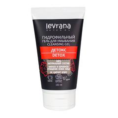 Levrana, Гидрофильный гель Детокс для умывания кожи лица, 200мл