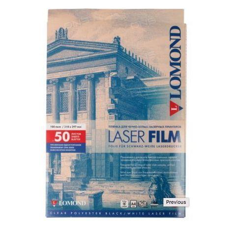 Бумага LOMOND PE Laser Film – прозрачная, А4, 100 мкм, 50 листов (0705415)