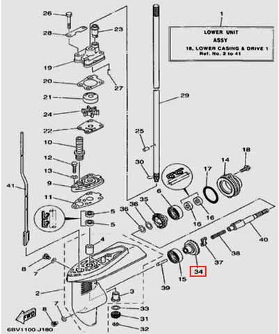 Шестерня передней передачи для лодочного мотора F5 Sea-PRO(18-34)