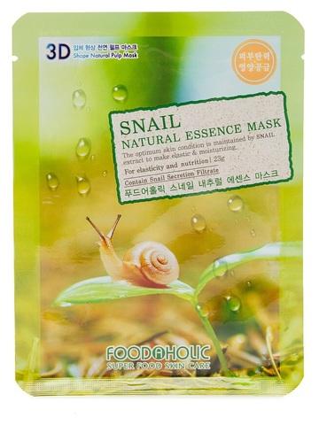 FoodaHolic Natural Essence 3D Mask с натуральным экстрактом секрета улитки 23г