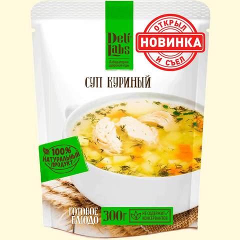 Суп куриный 'DeliLabs', 300г в магазине походной еды Каша из топора
