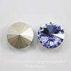 1122 Rivoli Ювелирные стразы Сваровски Provence Lavender (12 мм)