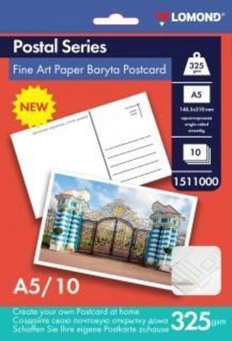 Бумага Lomond Baryta Postcard A5 325Г/М2 (1511000)