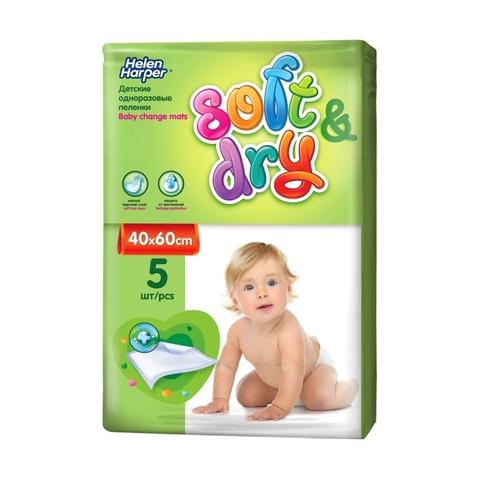 HELEN HARPER. Детские впитывающие пеленки Soft&Dry 40х60 см (5 шт.)