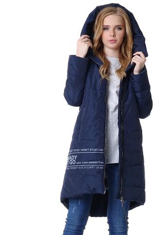 Куртка зимн. 3в1