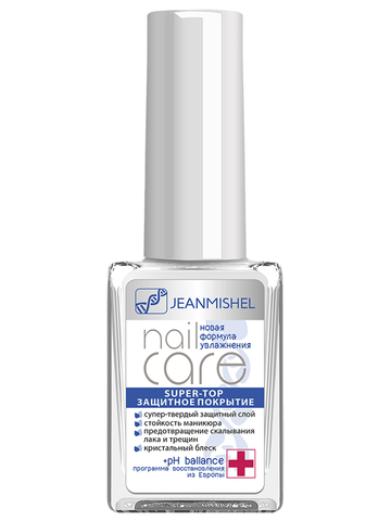 JEANMISHEL Верхнее покрытие Last up top coat 6мл (*24)