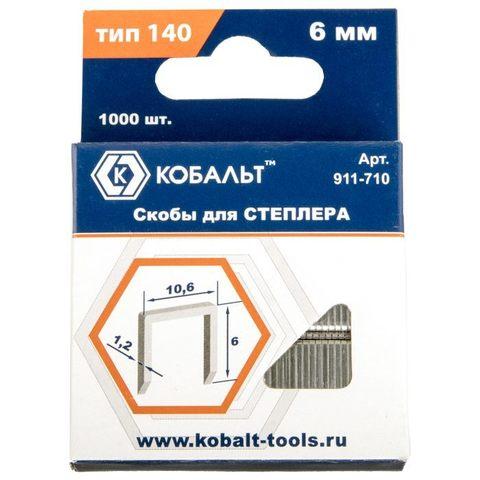 Скобы КОБАЛЬТ для степлера 6 мм, Тип 140 толщина, 1,2 мм, ширина 10,6 мм ( 1000 шт) коробка