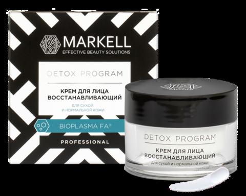 Markell Detox Крем для лица восстанавливающий (для сухой и нормальной кожи ) 50мл