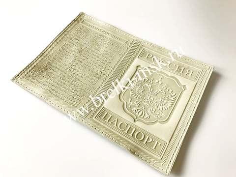 Обложка для паспорта с гербом и гимном РФ. Цвет Бежевый