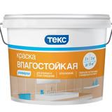 ТЕКС Краска в/д влагостойкая класс УНИВЕРСАЛ
