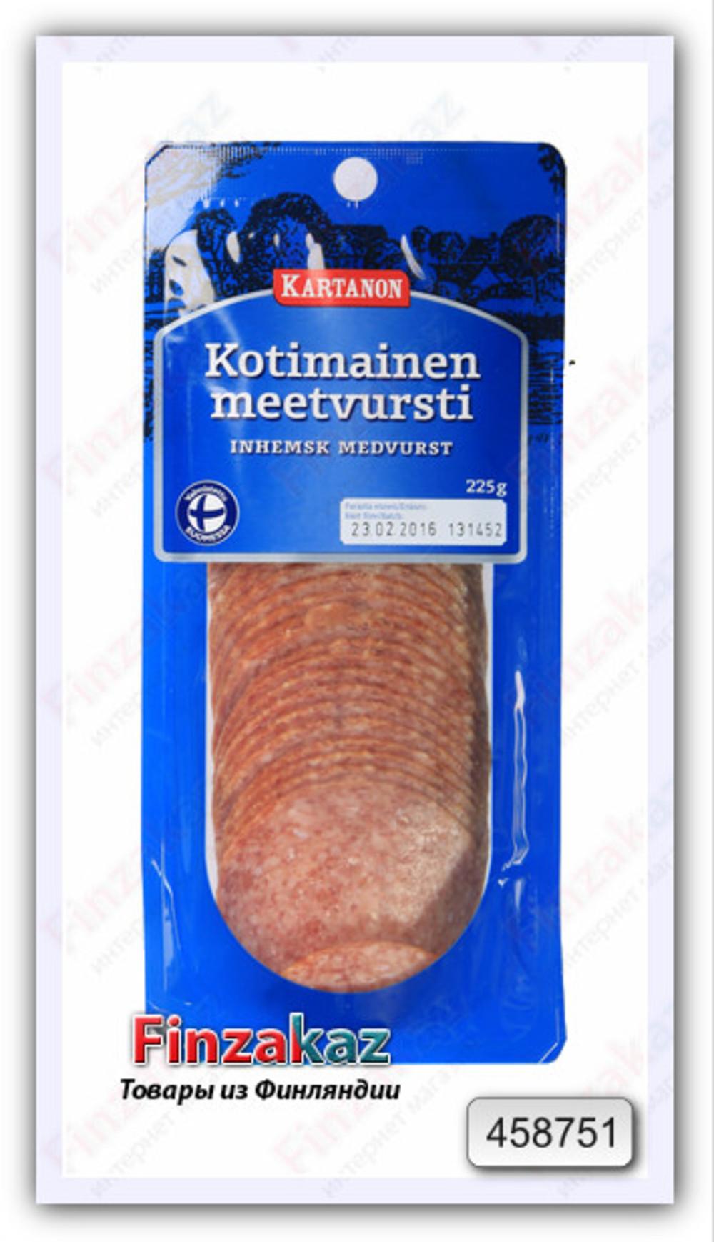 Колбаса салями в нарезке Kartanon Kotimainen Meetvursti 225 гр