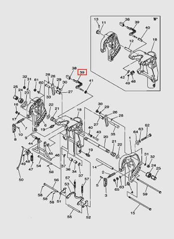 Рычаг поворотный в сборе  для лодочного мотора T40 Sea-PRO (18-39)